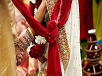अजब लग्नाची गजब गोष्ट... तिच्यासोबत लग्न करण्यासाठी मुलगीच झाली नवरदेव!