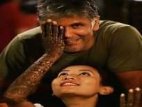 आली लग्नघटिका : मिलिंद सोमण-अंकिता कोवरच्या लग्नाची तयारी जोरात, फोटो व्हायरल