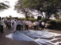 Milk Supply Live Update -दूध दरवाढ आंदोलन चिघळलं,बुलडाण्यात एसटी बसचीतोडफोड