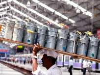 'रेल रोको'मुळे हजारो नोकरदारांना घडणार 'उपवास', डबेवाल्यांच्या सेवेलाही आंदोलनाचा फटका