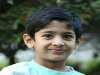 निगडीत इलास्टिक दोरीचा गळफास लागून ८ वर्षीय मुलाचा दुर्दैवी मृत्यू