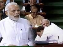 No Confidence Motion: उठा, उठा करत आले... एवढी काय घाई आहे इथे बसायची?; मोदींचा राहुल गांधींना टोला