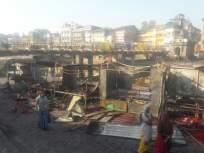 नाशिक : गंगाघाटावरील पुजेच्या साहित्यांची 10-12 दुकानं अज्ञातांनी जाळली