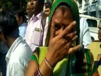 सोनई हत्याकांड : कोर्टानं निकाल दिल्यानंतर सचिन घारूच्या बहिणीला अश्रू अनावर