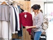 तुम्हीही नवीन कपडे न धुताच वापरता का? होऊ शकतात या समस्या!