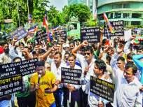 'खळ्ळखट्याक्'ने सेवा थंडावली; 'ओला-उबर' ठप्प,मुंबईकरांचे हाल