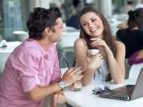 ऑनलाईन डेटिंगच्या या विचित्र पद्धती तुम्हाला माहीत आहेत का?