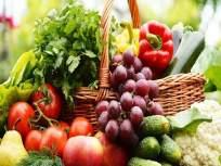 ऑर्गेनिक पदार्थ म्हणजे नक्की काय? जाणून घ्या त्यांचे आरोग्यदायी फायदे!