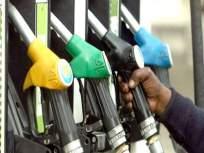 पेट्रोलनं गाठला पाच वर्षांमधील उच्चांक; डिझेल दरही भडकले
