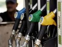 इंधन दरात सलग सहाव्या दिवशी कपात; पेट्रोल 10, तर डिझेल 8 पैशांनी स्वस्त