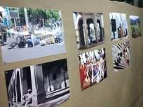 छायाचित्रण दिन : प्रेस फोटोग्राफी प्रदर्शनाने वेधले लक्ष