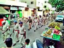 कोल्हापुरात पोलिसांनी केला जल्लोष, २२ तास दिला खडा पहारा