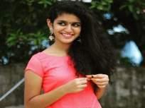 Video : ...अन् पुन्हा प्रियाने मारला डोळा, लाखों चाहते घायाळ