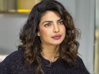 - अन् प्रियांका चोप्राला आठवले संजय लीला भन्साळी!