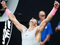 आॅस्ट्रेलियन ओपन : राफा झुंजला अन् जिंकला! दिएगो श्वार्ट्झमनला चारली धुळ