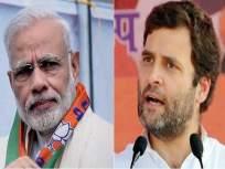 Rafale Deal: काँग्रेस-भाजपामध्ये सोशल मीडियावर जुंपली; #MeraPMChorHai ट्रेंडमध्ये