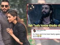 #DeepVeer : दीपिका-रणवीरच्या लग्नावरचे भन्नाट मीम्स पाहा अन् पोट धरून हसा!!