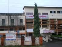 रत्नागिरी नगरपरिषदेचे दीडशे कोटींचे अंदाजपत्रक मंजूर, अनेक विकासकामांसाठी अंदाजपत्रकात निधीची तरतूद