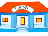 'त्या' अनधिकृत शाळांना मान्यता मिळणार?