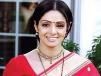 बॉलिवूड अभिनेत्री श्रीदेवी यांचं हृदयविकाराच्या धक्क्याने निधन