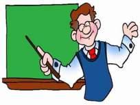 कामशेतला विद्यार्थ्यांना शिक्षकाकडून बेदम मारहाण