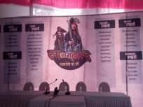 ठग ऑफ महाराष्ट्र! देवेंद्र फडणवीस, उद्धव ठाकरेंविरोधात विरोधी पक्षांची हटके पोस्टरबाजी