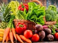 कोणत्या रंगाच्या भाज्या आहेत अधिक आरोग्यदायी, हिरव्या की लाल?