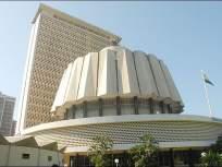 Maharashtra Legislative Council : विधान परिषदेच्या 6 जागांसाठी मतदान