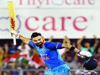 IND Vs WIN 1st One Day: भारताने विंडीजचा ८ गड्यांनी उडवला धुव्वा