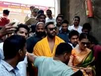 कोल्हापूर- अजय-काजोल अंबाबाईच्या दर्शनाला!