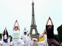 अमेरिका, चीन, फ्रान्स, दक्षिण आफ्रिकेत योग दिनाची तयारी