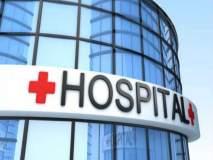 जेव्हा तपासणीसाठी गेलेल्या पालिका अधिकाऱ्याचीच होते हॉस्पिटलकडून अडवणूक...