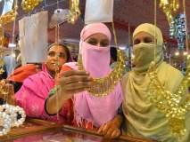 कोल्हापुरात रमजान ईद