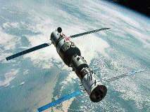 नॅशनल स्पेस सोसायटीचे 'लोकल चॅप्टर' नाशिकला