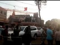 अशोक चव्हाणांसमोर बेळगावात घोषणाबाजी, महाराष्ट्र एकीकरण समितीच्या कार्यकर्त्यांचा रोष