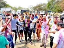 रंगात रंगली 'खाकी' रंगोत्सव : पोलिसांचा सामूहिक जल्लोषाचा सण्डे
