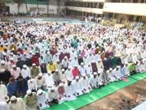 कोल्हापूरात रमजान ईद मोठ्या उत्साहात साजरी