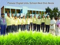 शिक्षकांनी स्वखर्चातून नऊ लाख रुपये गोळा करून शाळा बनविली डिजिटल!