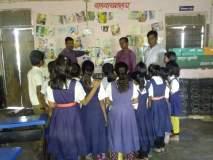 १३९ घरांमध्ये पोहोचलेली सारकिन्हीची शाळा; पालकझाले रचनावादी