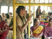 Women's Day 2018 : एस.टी.ची 'महिला दिना'ची भेट ; पश्चिम महाराष्ट्रात 'लेडीज स्पेशल'!, पहिलाच उपक्रम
