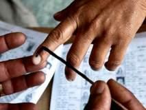 जिल्ह्यात १५६ मतदान केंद्रे 'आऊट आॅफ रेंज'