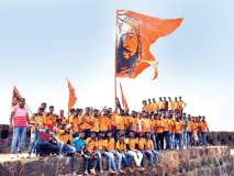 सिंधुदुर्ग : शिवजयंतीनिमित्त विजयदुर्ग किल्ल्यावर काढलेल्या रॅलीला शिवप्रेमींकडून प्रतिसाद