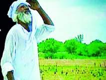 पीक कर्जासाठी शेतकऱ्यांची धावपळ