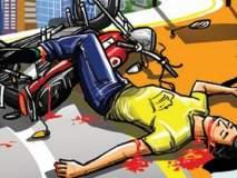 नाशिक - दिंडोरी रस्त्यावर दुचाकी अपघातात वाघ महाविद्यालयातील दोन विद्यार्थी ठार