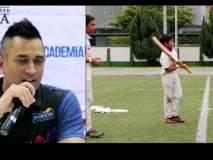 नागपूरच्या धोनी क्रिकेट अकादमीत १०० खेळाडूंना मोफत प्रवेश