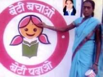 मुलांच्या उपचारासाठी गोंदियात 'आई' रंगविते भिंती
