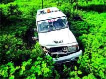 पोलिसांवर प्राणघातक हल्ला