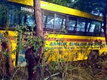 श्रीरामपूरमधील घटना : चालकाच्या निष्काळजीपणामुळे विद्यार्थ्यांवर ओढावलेला काळ झाडावर बेतला