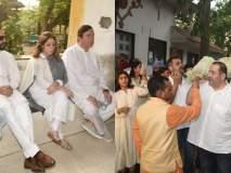 Krishna Raj Kapoor Funeral: कृष्णा राज कपूर पंचतत्वात विलीन, शोकाकूल वातावरणात अंत्यसंस्कार