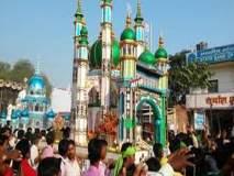इस्लामी वर्ष हिजरी सन १४३९ची होणार सांगता